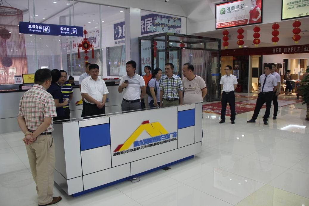 徐闻县梁权财书记团队视察瑞恒集团工作